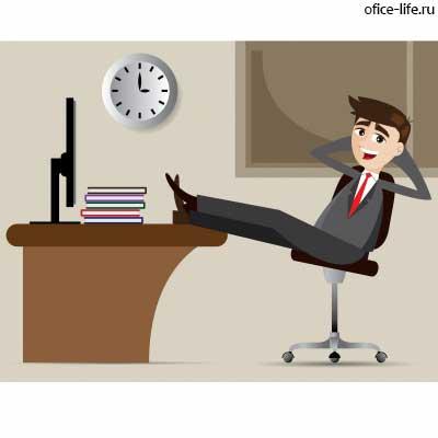 10 типов офисных работников по тому, как они сидят на стульях