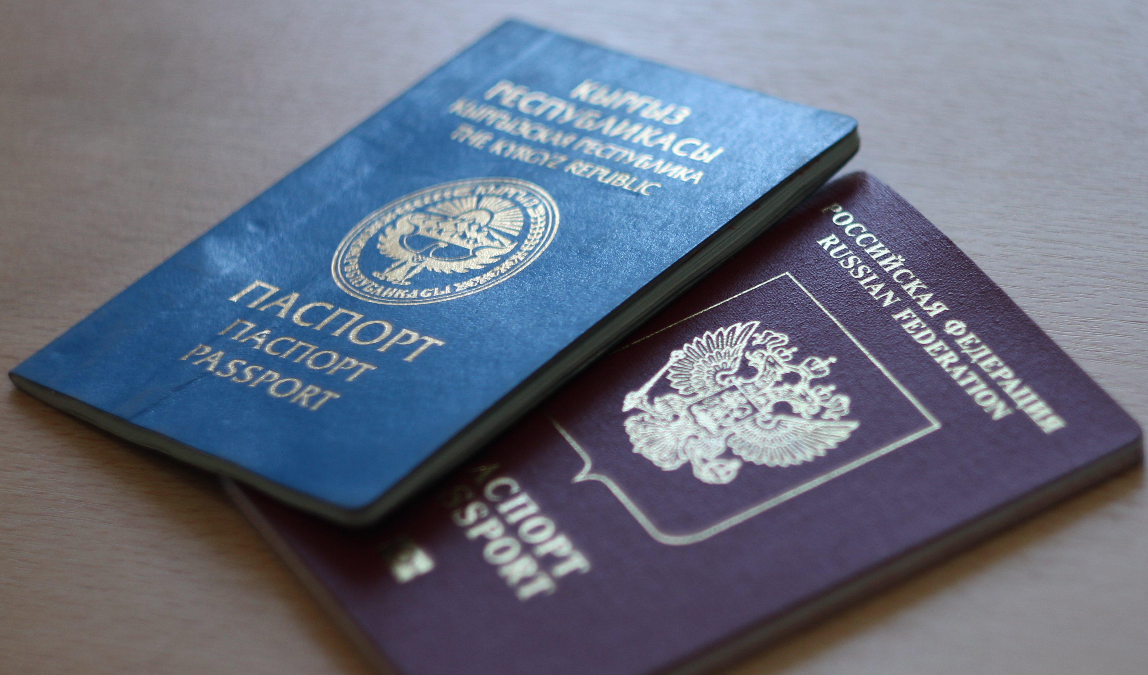 Прием на работу граждан из Киргизии в 2018 году: документы