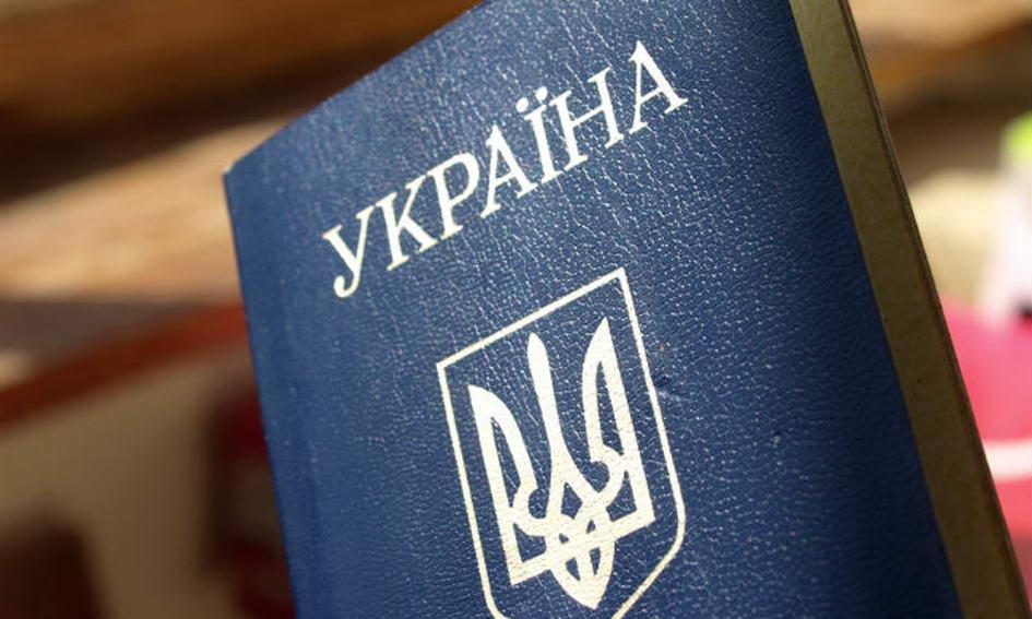 Прием на работу граждан из Украины в 2017 году с патентом или видом на жительство